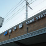 KOBEメリケンフェスタ2018 開催!!