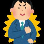 バイアグラと併用禁忌 神戸ユナイテッドクリニック