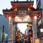 2019南京町春節祭 開催!!